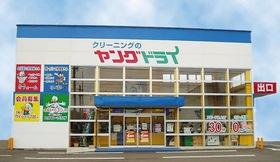 福井南支店の外観写真