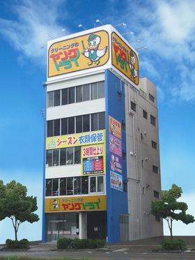 天王寺支店の外観写真