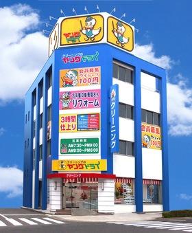 梅田支店の外観写真