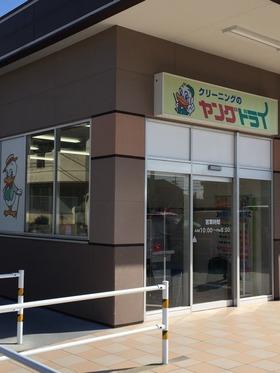 バロー北浜田店の外観写真