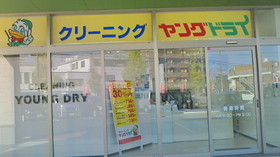 ヤマナカ小田井の外観写真