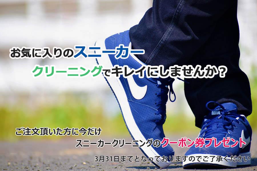 スニーカー3.jpg