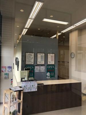 イオンモール明和店オープン!のチラシ