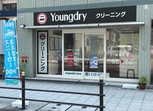 大阪府・兵庫県でスニーカークリーニング受付開始!のチラシ