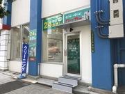梅田店舗にてお渡しBOXが設置されました★のチラシ