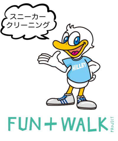 FUN&WALK.png