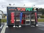 9月22日 七尾国分店 OPENのチラシ