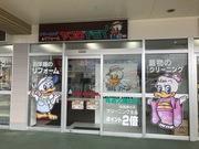 楽蔵店がリニューアルオープン!のチラシ