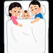 family_bed_kawanoji (1).png