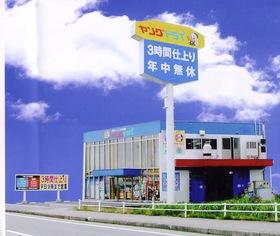 富山東支店の外観写真